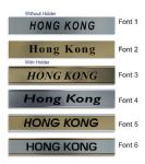 Hong Kong Clock Name Plate |World Time Zone City Wall clocks Sign custom Plaque
